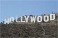 בר מצווה בסגנון הוליווד